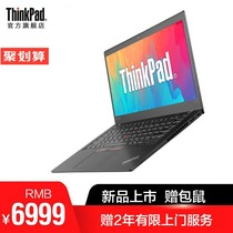 ThinkPad X390 20Q00039CD 13 3-inch thin portable solid state business office portable laptop Lenovo