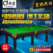 With standard billiard table Ming American Black 8 adult household billiard table tennis table in case of upscale billiard table