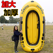Rubber boat thickening fishing boat assault boat yacht yacht fishing 3 fishing boat Inflatable Canoe Kayak