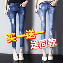 Trou version coréenne slim taille Haute skinny crayon automne jeans