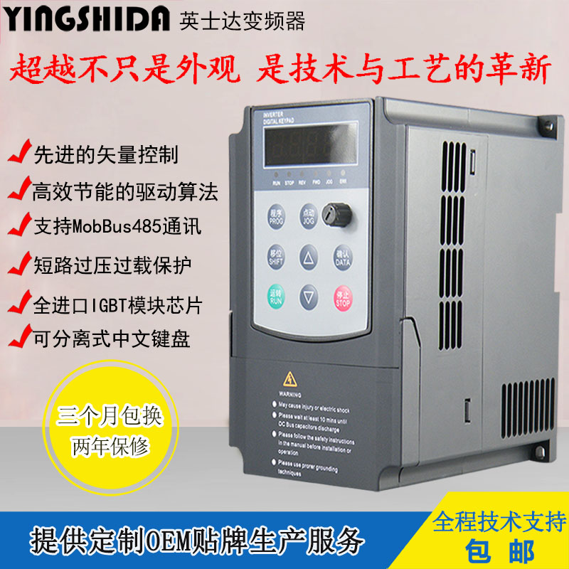 380V7.5KW inverter Heavy-duty high performance 7.5KW vector converter Motor speed controller large torque transmission