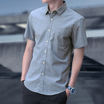 Mens summer Cotton casual self-cultivation Korean version of the seven-part sleeve shirt