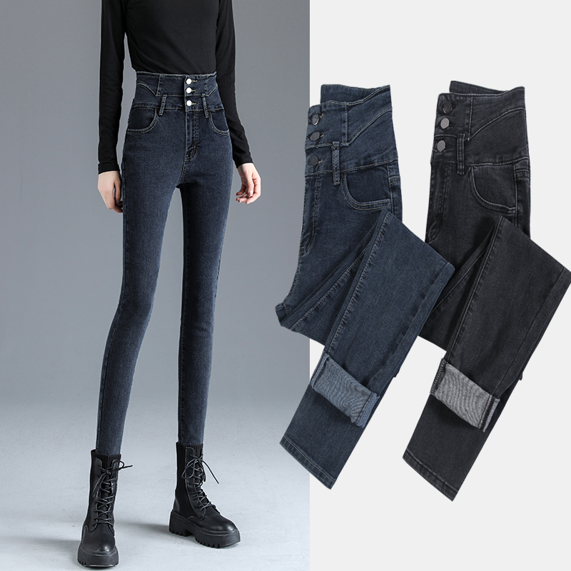 Ultra-high-waisted jeans womens small feet 2020 autumn winter new trendy plus-down thick show thin high tight pencil pants