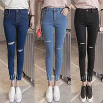 Broken hole Korean version of the Flash fashion hundred students pencil pants