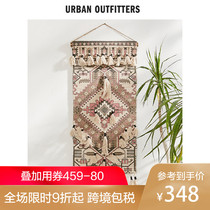 Tide brand American Home Tapestry Urban Outfitters stream Suposimia hand-woven Tapestry
