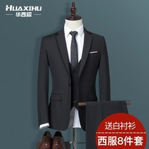 Suit suit mens three-piece business professional dress small suit Korean version of the grooms wedding dress