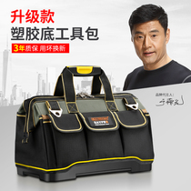 Easy power plastic bottom kit multi-functional repair tool box hardware installation canvas electrician waist new
