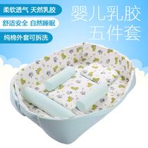 kit de literie bébé lavable en latex naturel kit de lit bébé en coton kit de lit bébé en cinq pièces
