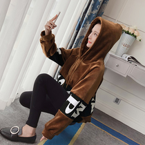 Caramel Gold velvet plush thickening hooded sweater