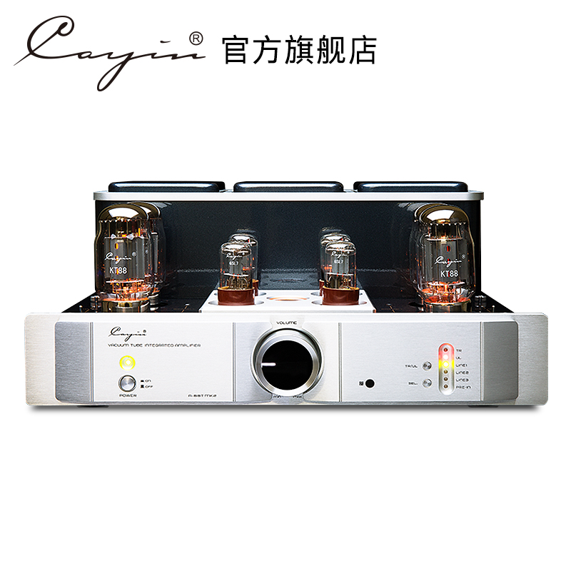Cayin A-88TMK2 (Monitoring Edition) Keynessback KT88 Electron Tube Combined Biliary Machine Power Amplifier