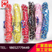 5mm Outdoor tent Pull rope camping color windproof rope highlight Sky Pull rope tent accessories Rainbow Door Pull Rope