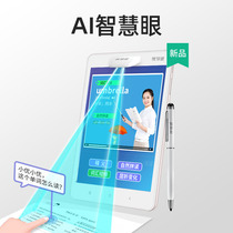 U17 student tablet computer children learning machine pre-primary school junior high school synchronous tutoring tutor intelligent English reading machine official flagship store official website