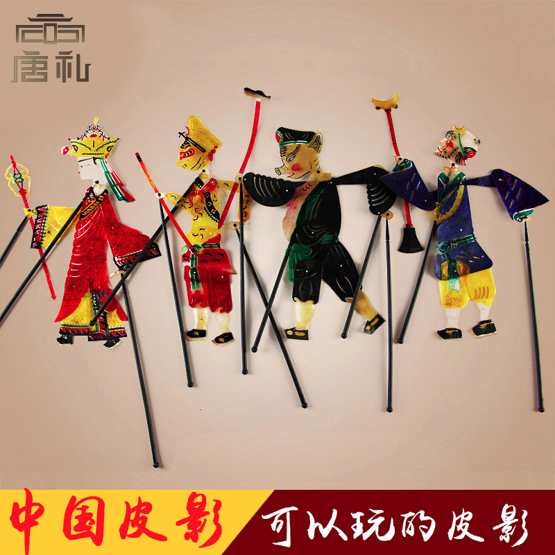 Tang Li Shaanxi Shadow Show Projects Set Handmade DIY Kindergarten Xi'an Souvenir Crafts Chinese Style