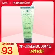 France imports R.furterer Crawford Green ya compound Essential oil robust shampoo 200ml plus 25%