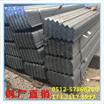Angle Iron No. 2nd semi-25X25X3 small angle steel hot and cold galvanized right-angled steels punching universal angle steel Q235B