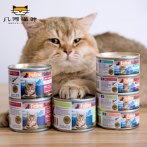 New Zealand K9 Natural grain-free baby cat canned staple pot chicken 170g 85g Beef Venison Salmon
