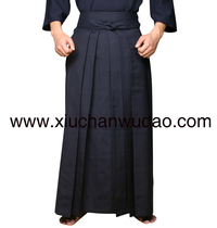 Meditation weapons props cyanotic color special T C kendo hakama entry recommended Japanese kendo daoshi kendo hakama