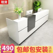 Guangzhou reception desk desk simple modern company cashier consultation welcome counter desk bar