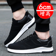 Men's shoes for men in autumn winter increased Pro Korean students all-match sports shoes casual shoes shoes
