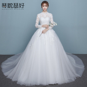 The bride's wedding dress long tail 2017 new collar thin shoulder to a simple Korean wedding