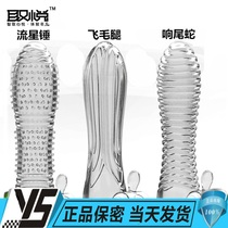 To please men with wolf teeth crystal set penis tortoise set fine granular threaded sleeve couple sex adult sexual products
