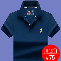 New Paul shirt T-shirt mens turndown collar solid color slim fit youth half sleeves mens mercerized cotton T 桖 polo shirt business mens