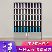 304 stainless steel cup cabinet Factory workshop employee cup storage rack Pantry rest locker Cleaning cabinet