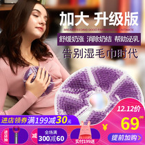 Breast heat pack lactation milk knot chest maternal milk blocking milk breast paste through the milk paste hot and cold pad