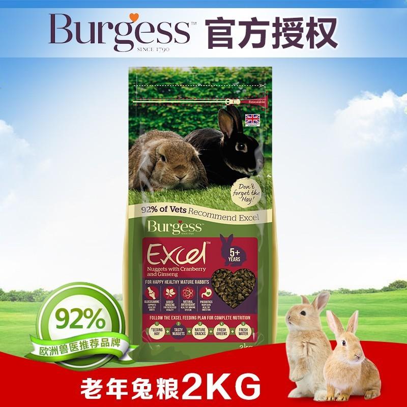 Великобритания импортирует Burgess Burgus пожилых кроликов зерна кролика зерна западного женьшеня клюквы 2 кг