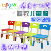Kindergarten children chair plastic chair baby BB stool lifting chair child household preschool training