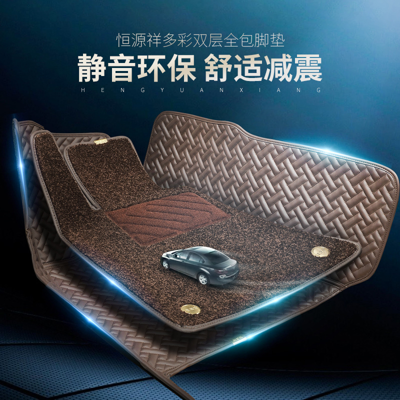Hengyuanxiang car foot pads are fully surrounded by Mercedes-Benz GLE350 E300L C200L GLC260 GLB200 foot pads