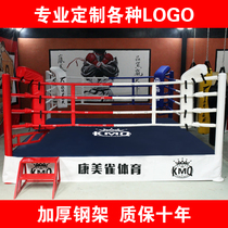 Kangmei Finch boxing ring match standard landing boxing table ring simple ring