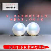 The Natural Pearl Earrings Sterling Silver Earrings S925 freshwater pearl female temperament anti allergy Earrings simple ear