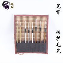 Pen curtain roll pen bag canvas room four treasure brush curtain 30CM x 36CM with pocket full surround design brush bag