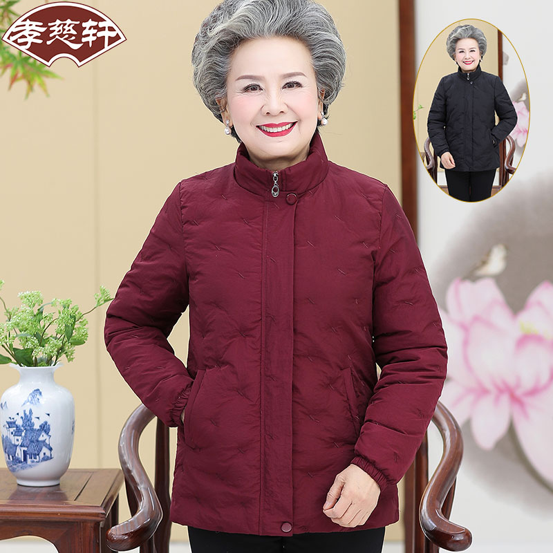 Mother light down jacket short middle-aged and old womens winter dress granny cotton coat old lady 60 years old 70