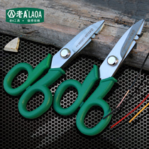 Old a tool multifunctional electrician scissors stainless steel cable shearing wire shearing electrician shears