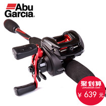 United States pure fishing abuluya rod set BMAX3 drops round SNAKEHEAD Abu novice throwing rods carbon from long rods