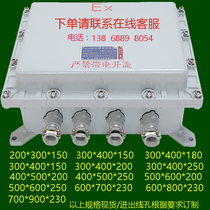 Explosion-proof cabinets explosion-proof distribution box wiring End box Monitoring Power box instrument press torsion box motor control box Electric Box