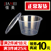Jiamei round 1000ML disposable lunch box plastic packaging thickened transparent delivery lunch box fast food when soup bowl