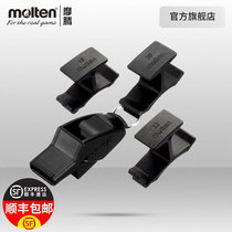 Mo Teng official molten Morten football referee dedicated whistle outdoor training competition whistle Referee whistle