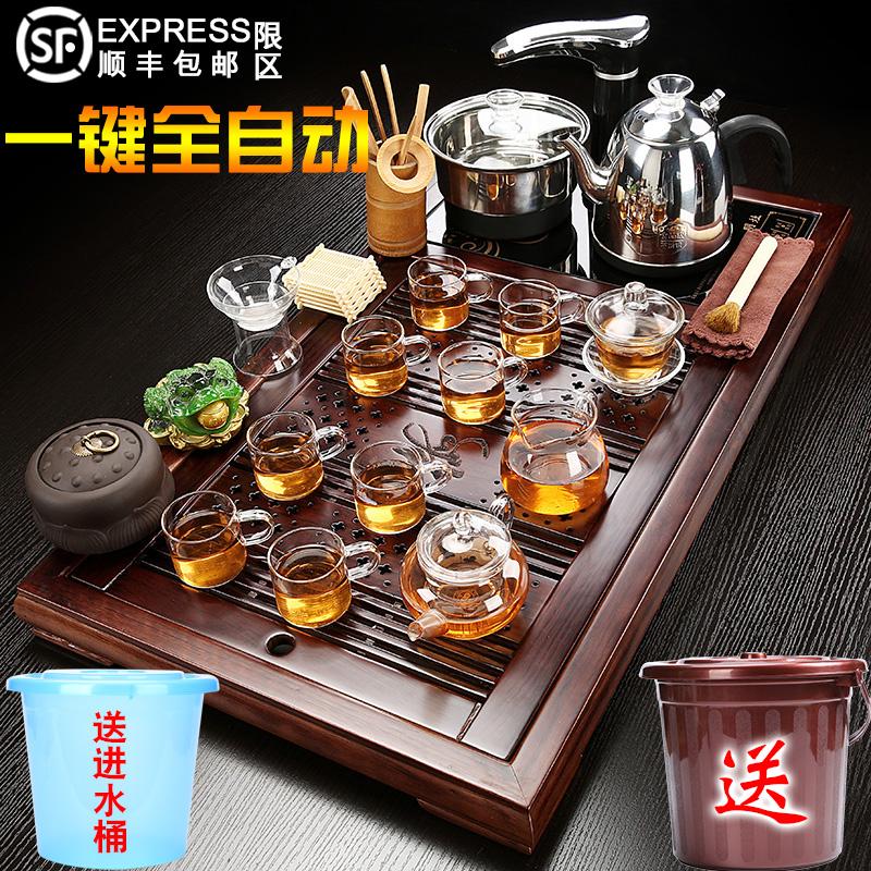 Office tea plate set tea set purple sand set of fully automatic kung fu tea table solid wood tea ceremony simple home