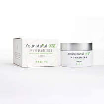 Dad recommended Excellent Tsuen chamomile amino acid facial cleanser sensitive muscle pregnant women sensitive Skin Cleanser