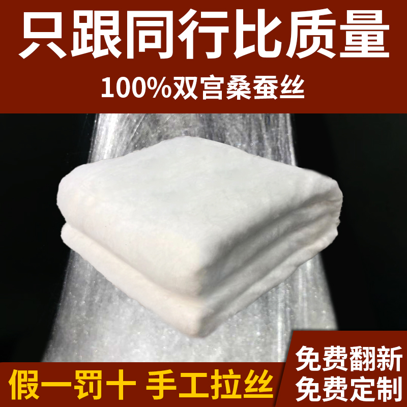 Tongxiang pure hand silk by 100 mulberry silk summer cool by spring and autumn by the winter bether mother was two-in-one air conditioning