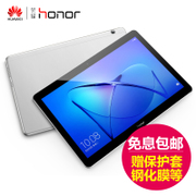 10 HUAWEI glory play 2 flat (9.6 inches) large screen tablet computer 4G mobile phone Android T3