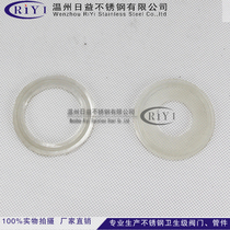 Sanitary CLAMP GASKET Silicone Quick GASKET FOOD grade quick gasket Connector Chuck Pad SEAL
