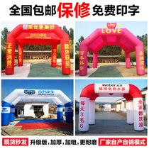 Inflatable Tent Arch Studio opening banquet Air mold custom advertising campaign Rainbow Door Celebration Sifang Air Arch