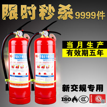 Annual inspection of small portable trolley for 1KG4 Fire Shop with portable dry powder fire extinguisher for automobile carrying private car