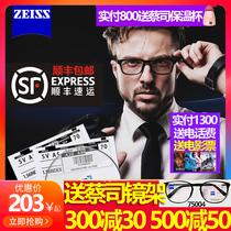 Объектив Zeiss для близорукости 1 74 ультратонкие асферические анти-синие очки для близорукости официальный флагман Zeiss