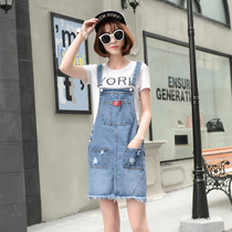 Denim été version coréenne mode MIDI set