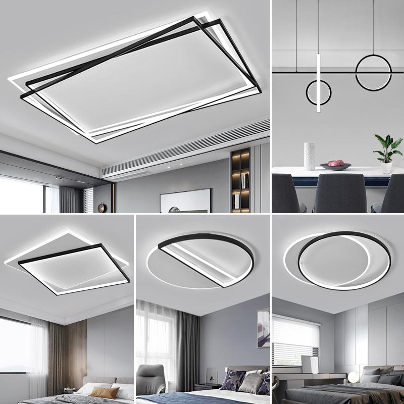 Lighting modern minimalist atmospheric LED ceiling lamp ultra-thin minimalist living room lamp bedroom study combination full house package
